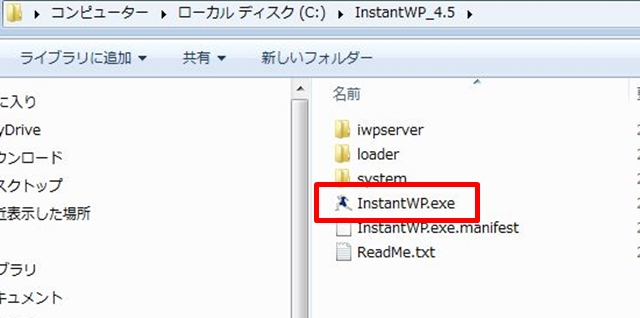 method-make-local-env-instantwp-007