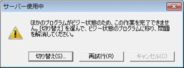 method-make-local-env-instantwp-009