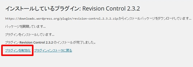 revision-control-002