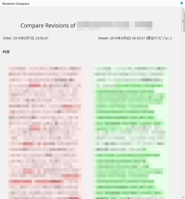 revision-control-006